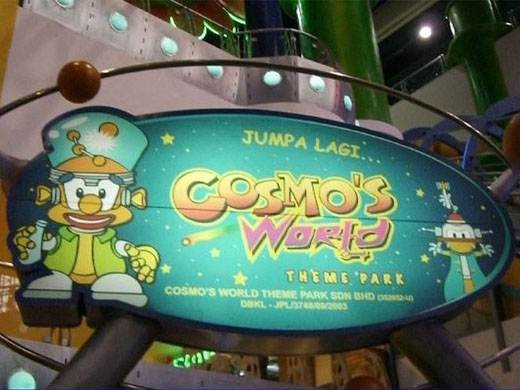 Cosmo´s World