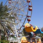 Al Nasr Leisurepark - 004