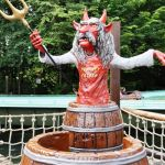 Holiday Park - 008
