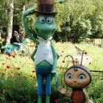 Holiday Park - 039