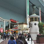 Lotteworld - 008