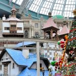 Lotteworld - 040